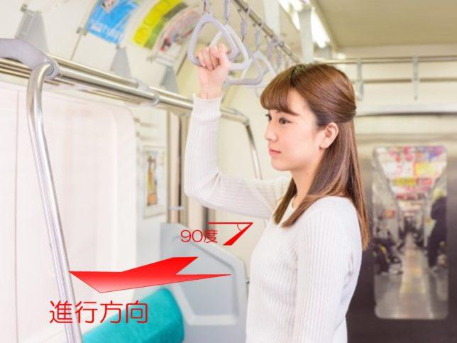 電車に乗る女性の写真 (acworksさんによる写真ACからの写真)
