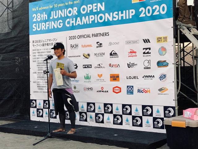 NSA-Day2 結果発表!第28回ジュニアオープンサーフィン選手権大会(2020)
